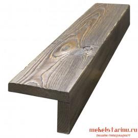 Фальшбалка г-образная под старину из массива дерева